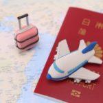 海外旅行の飛行機で化粧する?メイク落としのやり方やタイミングとコツは?