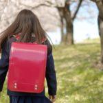 ランドセル☆ピンクでも高学年まで使える色はローズやチェリー系!おすすめ11選