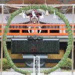 東京大神宮の夏越の祓(6月30日)大祓式は何時から?感想や口コミは?